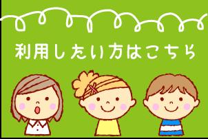 Membershipのイメージ